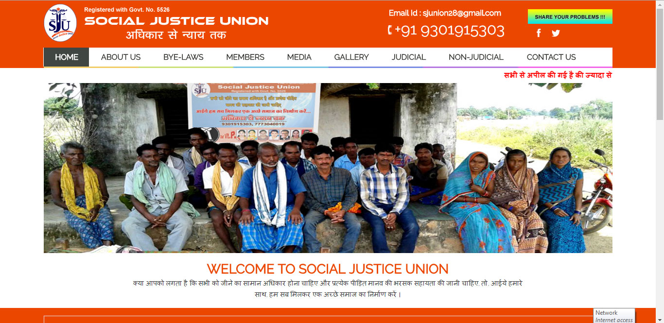 Social Justice Union